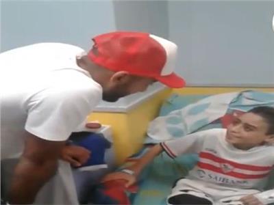 فيديو| استجابة لـ«بوابة أخبار اليوم».. «كهربا» يلبي رغبة طفل مريض بالسرطان
