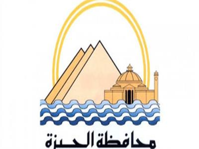 محافظة الجيزة: توصيل الغاز بالتقسيط على 6 سنوات دون فوائد