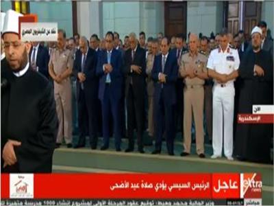 الرئيس السيىسي يؤدى صلاة عيد الأضحى بمسجد محمد كريم برأس التين