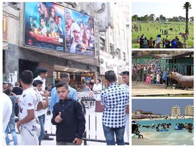 صور  احتفالات العيد مستمرة.. الشواطئ «كاملة العدد» و«السينمات» متنفس الشباب