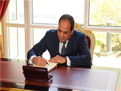 صور  بعد تصديق الرئيس عليه.. تعرف على بنود قانون الهيئة الوطنية للصحافة