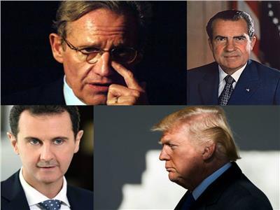 من «ووترجيت» إلى «اغتيال الأسد» قصة «بوب وودورد» مع نيكسون وترامب