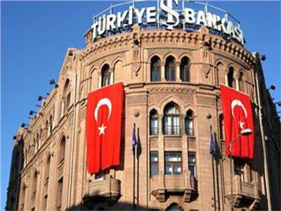 تراجع الاحتياطي النقدي بالبنك المركزي التركي