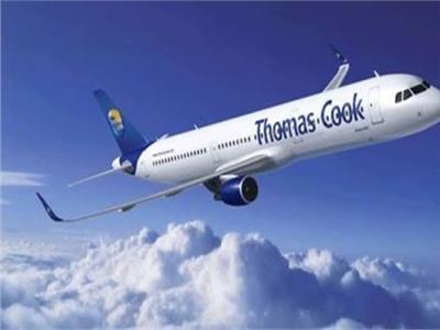 توماس كوك تتصدر قائمة أسوأ شركات الطيران في بريطانيا