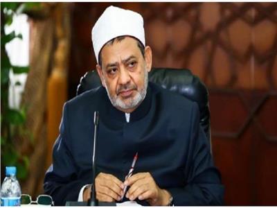 «الإمام الأكبر»: الهجرة النبوية كانت تدبيرا إلهيا أسهم في انتشار الإسلام