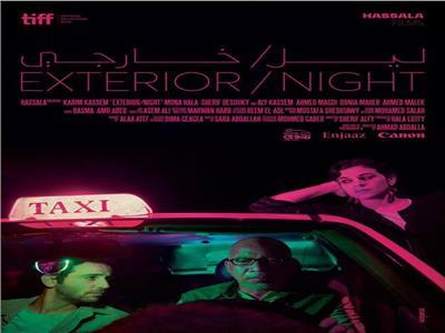 تعرف علي رحلة فيلم «ليل خارجي» لـ تورنتو السينمائي