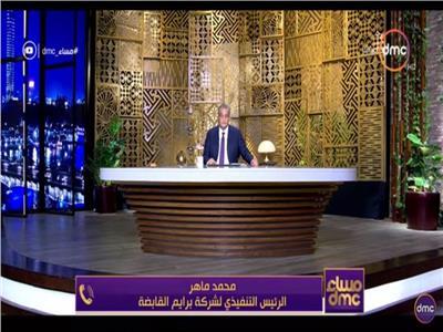بالفيديو  رئيس شركة برايم القابضة: مصر تتجه لإنشاء صندوق سيادي