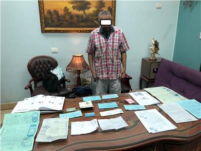 القبض علي مزور المحررات الرسمية بالقاهرة