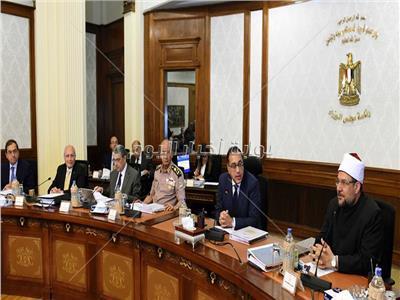 الوزراء يوافق على استخراج المعادن من الرمال السوداء