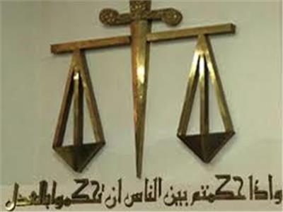 تأجيل محاكمة مسؤول «إيجوث» بتهمة الكسب غير المشروع لـ10 نوفمبر