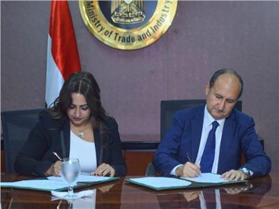 توقيع بروتوكول تعاون للترويج الإلكترونى للمنتجات المصرية بالأسواق العالمية
