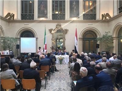 ندوة بالسفارة المصرية بروما حول الفرص الاستثمارية بمشاركة 90 شركة إيطالية