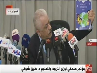فيديو| وزير التعليم: كتب الوزارة فاخرة