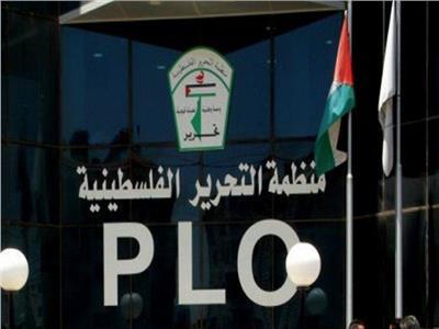 منظمة التحرير: إلغاء السلطات الأمريكية تأشيرات عائلة مبعوث فلسطين إجراء انتقامي