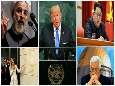 قصة «جمعيتين للأمم المتحدة» .. ماذا تغير على الساحة الدولية بين العام الماضي والآن؟