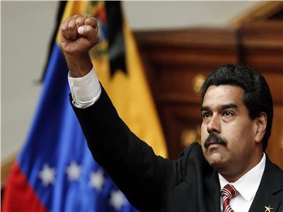 وكالة: قوات روسية وصلت فنزويلا