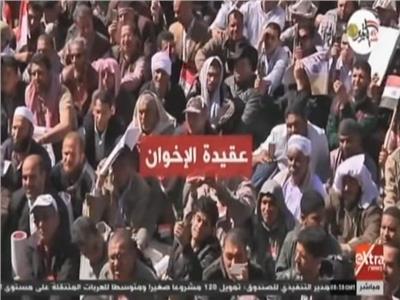 فيديو| «عقيدة الإخوان».. فيلم وثائقي جديد يفضح «الإرهابية»
