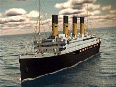 سفينة تيتانيك تعود إلى الحياة في عام 2022