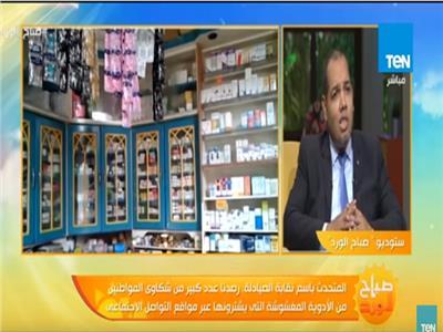 فيديو| الصيادلة: أي دواء يباع بأقل من سعره «مغشوش»