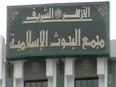 «البحوث الإسلامية» يطلق حملة توعوية بعنوان «أخلاق الحبيب»
