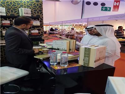 «مجلس حكماء المسلمين» يختتم مشاركته بمعرض الشارقة الدولي للكتاب