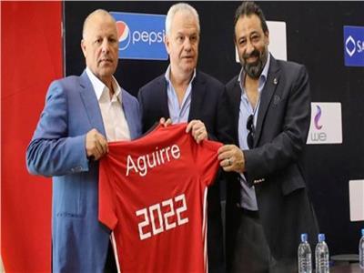 «أبو ريدة» و«أجيري» في مباراة المنتخب الأولمبي أمام تونس