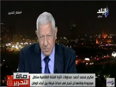 فيديو| مكرم أحمد: الإخوان فوضى مدمرة.. وعودتهم مستحيلة