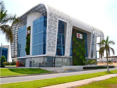 البنك التجاري الدولي يحصل على شهادة الجودة في إدارة استمرارية الأعمال