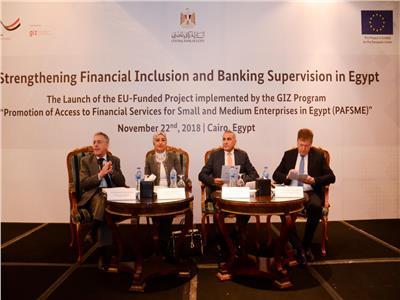 الاتحاد الأوروبي يمول «تعزيز الشمول المالي» في البنوك بـ3.2 ملايين يورو