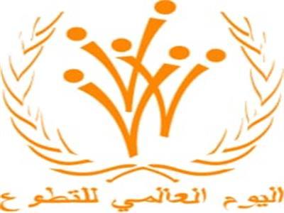 الأمم المتحدة تُقيم أسبوعا لذوي القدرات الخاصة بالقاهرة
