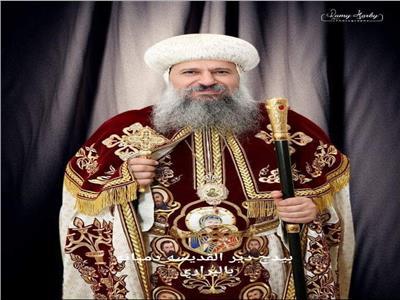 بدء طقوس «تجليس الأنبا ماركوس» فى ديرالقديسة دميانة