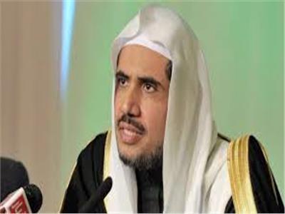 أمين عام رابطة العالم الإسلامى: الاختلاف والتنوع من طبيعة البشر
