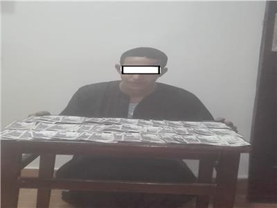 ضبط عاطل محترف سرقات بطريقة «المغافلة» في أسيوط