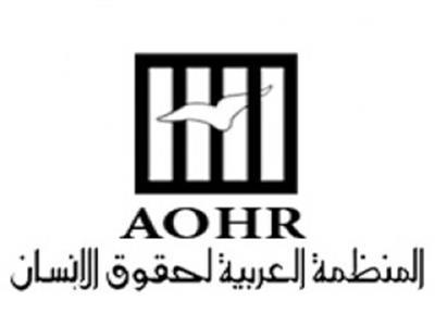 الاثنين..«العربية لحقوق الإنسان» تنظم مؤتمرا لبحث الأوضاع باليمن