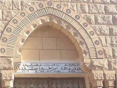 جثمان الكاتب الصحفي الكبير إبراهيم سعدة يصل إلى مثواه الأخير