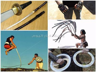 حكايات  من مراوح القتال لقرن الغزال.. أكثر الأسلحة «التراثية» فتكًا في التاريخ