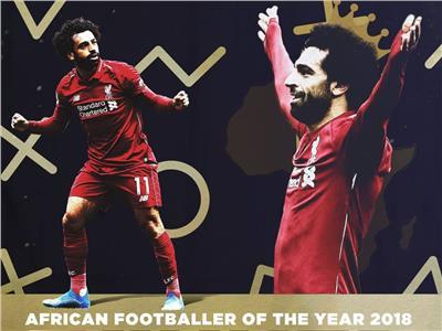 ليفربول يهنئ محمد صلاح لفوزه بأفضل لاعب إفريقي من الـBBC