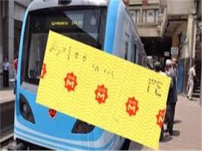 وزير النقل لـ«ركاب المترو»: «متقلقوش»
