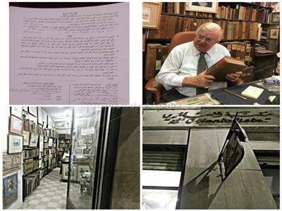 تايم لاين| 6 محطات تحسم مصير مكتبة حسن كامي