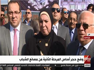 بث مباشر  لقاء مفتوح لمحافظ بورسعيد ورئيس تنمية المشروعات مع الشباب