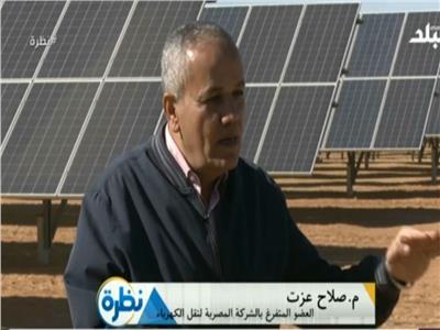 فيديو| مسؤول بالكهرباء: إنشاء «سد عالي» جديد في أسوان بـ2 مليار دولار
