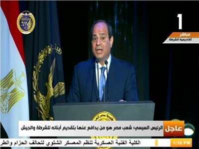فيديو| السيسي: تحرير سعر الصرف إجراء قاسٍ على المصريين لم نجد له بديلا