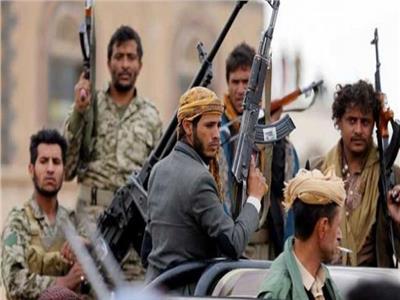 «الحوثي» يهاجم فرق الأمم المتحدة لنزع الألغام في الحديدة