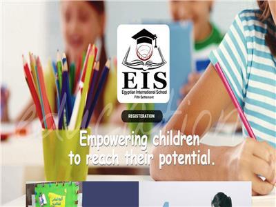 بدء تلقي طبات التقدم بالمدرسة المصرية الدولية بالتجمع الخامس