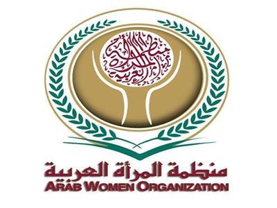 «المرأة العربية» تشارك في الدورة الـ 63 للجنة المرأة بالأمم المتحدة