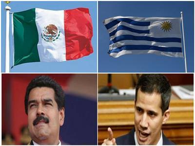 مبادرة أوروجواي والمكسيك.. تحرك «عدم الانحياز» بشأن فنزويلا