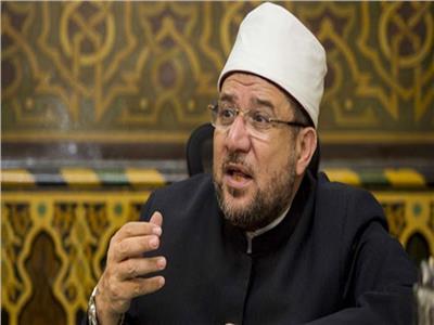 اليوم.. وزير الأوقاف يتحدث عن «حقوق الطفل قبل مولده» من مسجد الحسين