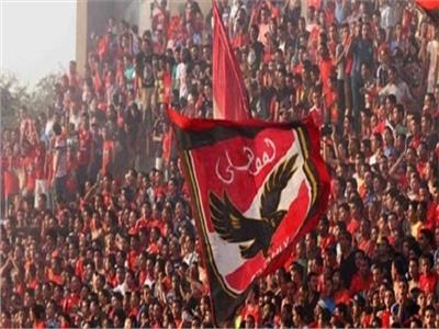 النادي الأهلي: لن نلعب بدون «جمهورنا»