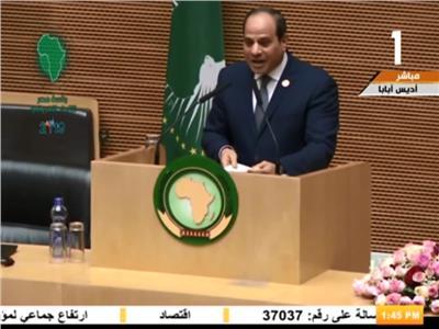فيديو|السيسى للقادة الأفارقة: أشكركم على ثقتكم بمصر لقيادة العمل الأفريقي