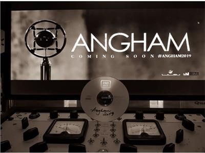 أنغام تعلن موعد طرح أحدث ألبوماتها